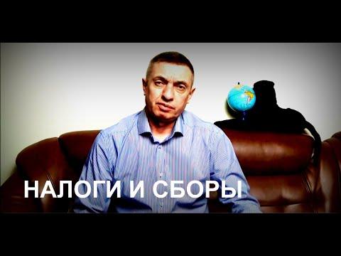Пленум ВС РФ о НАЛОГОВЫХ ПРЕСТУПЛЕНИЯХ / Обзор