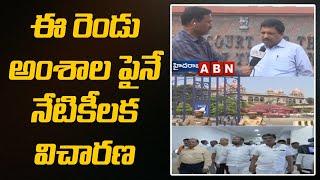 Telangana High Court To Hear TSRTC Strike Petieion Soon | ABN Telugu