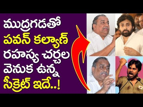 Secret Behind Pawan Kalyan And Mudragada Padmanabham | Take One Media |Kapu Caste |Krilampudi |Kamma