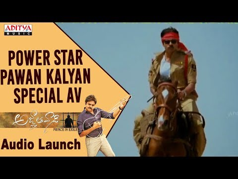 Power Star Pawan Kalyan Special AV @...