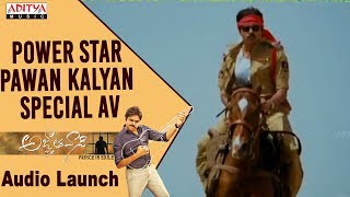 Power Star Pawan Kalyan Special AV @ Agnyaathavaasi Audio Launch