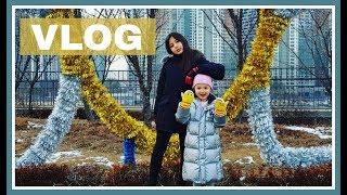 Наши будни в Корее. Влог для тех, кто соскучился))