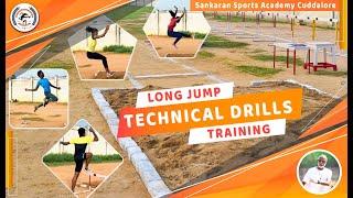 Long Jump Technical drills | Sankaran Sports Academy Cuddalore | Part 1