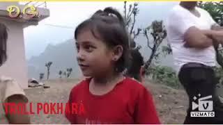 Talented Nepali Cute Girl || Troll Pokhara || musically nepal