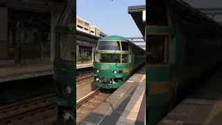 キハ71系ゆふいんの森 博多行き 大分駅を発車