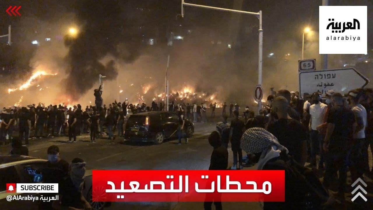 محطات التصعيد بين إسرائيل والفلسطينيين  - نشر قبل 2 ساعة