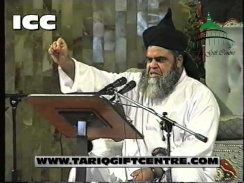 Allama Saeed Ahmed Asad...Shirk Kiya Hay..part 1
