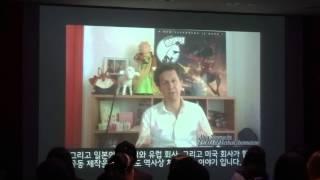 Ladybug World Premiere #2