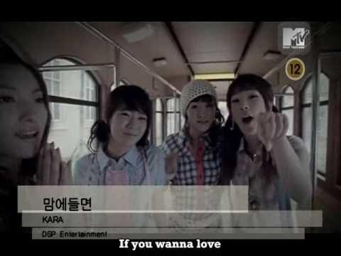 [MV] Kara - If U Wanna (맘에 들면) (English Subs)