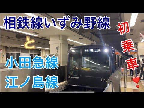 ⑨【平成最後】青春18きっふで行く神奈川旅