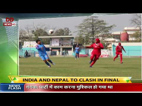 SAFF Women's Championship: India and Nepal to clash in final Mp3