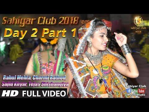 Sahiyar Club 2018 Day 2 Part 1 | 4Step Live Dandiya | Rahul Mehta