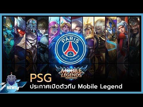 Esports News EP.22 :  PSG บุกตลาด Esports Asia Pacific แล้ว!!
