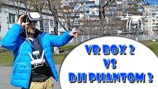 Квадрокоптер DJI Phantom 3 Professional в очках VRBOX 2 + litchi