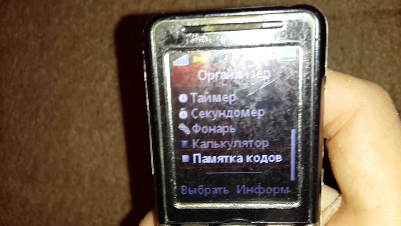 Купить светильник тетрис в интернет магазине ❤ umart. Лучшая цена, доставка по ➨ украине ☎ (044) 383-88-14.