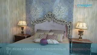 видео Элитные квартиры в Одессе
