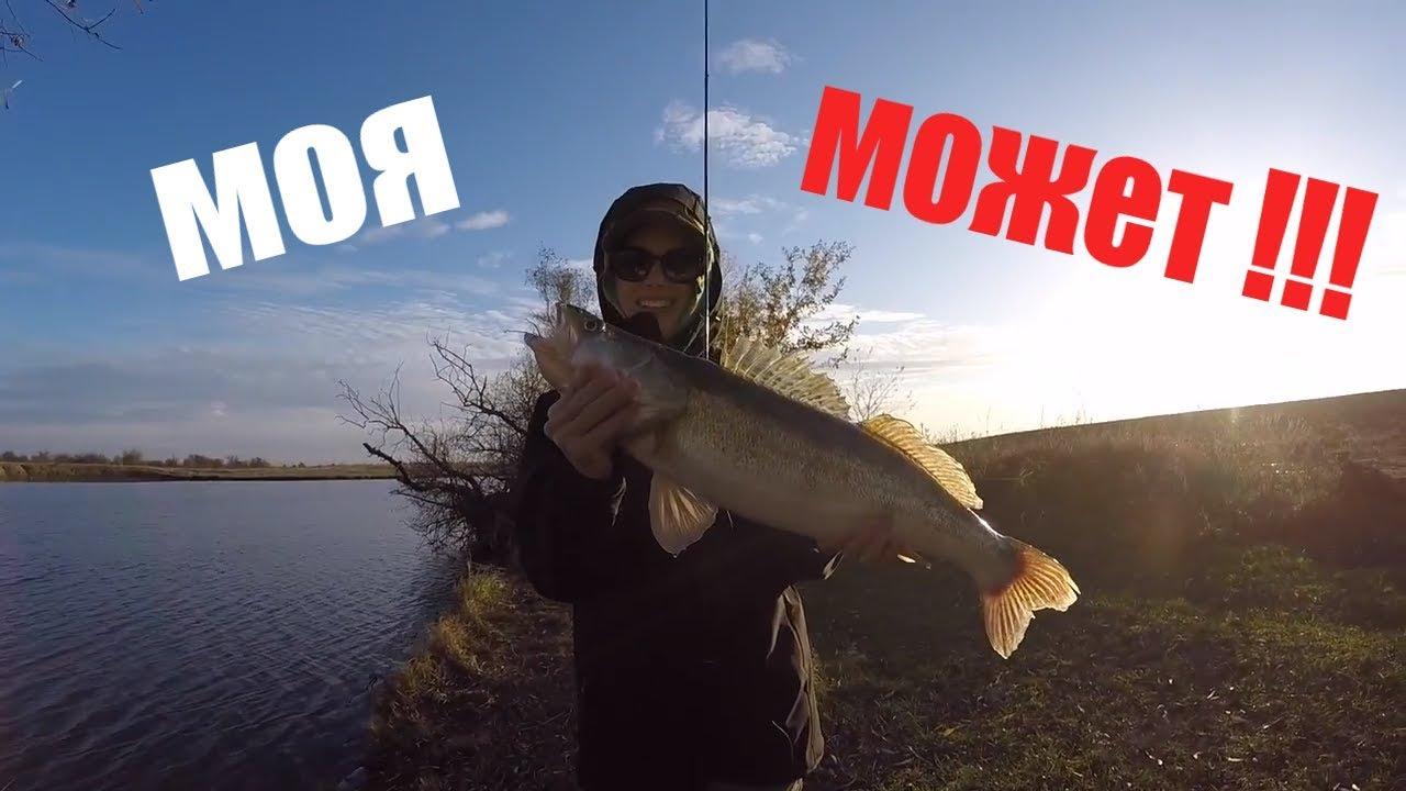 Семейная Рыбалка в Адыгее!!!