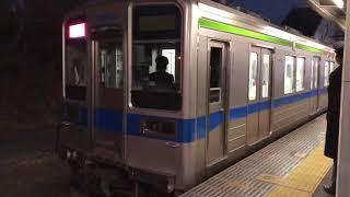 【遂に野田線に転属!】東武10030系11633F七光台支所入庫