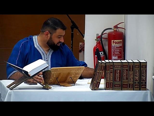 Saturday Tafsir Class - Shaykh Junaid Dar - Surah An Nisa v40- Allah doesn't waste any of your deeds