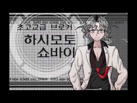 Super Danganronpa Another: Chapter 1- Part 1(Eng Sub)