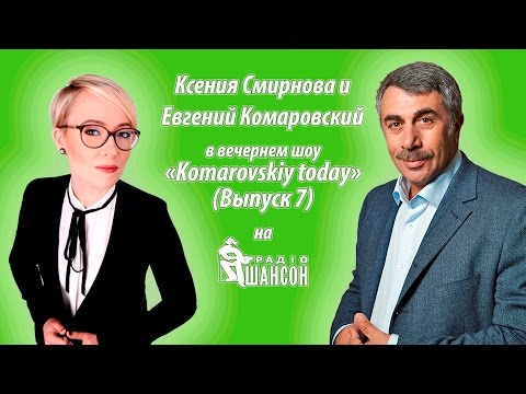 Komarovskiy today: Лишний вес - Доктор Комаровский