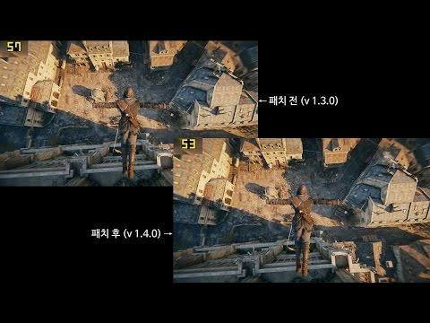 Assassins Creed Unity PS4: Patch 4 vs Patch 3 Frame