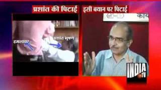 Prashant Bhushan Had Called For Plebiscite In Kashmir