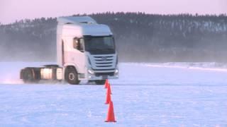 Тяжелый грузовик Hyundai Xcient смотреть
