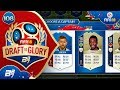 MY HIGHEST RATED WC DRAFT! | FIFA 18 WORLD CUP DRAFT TO GLORY #108