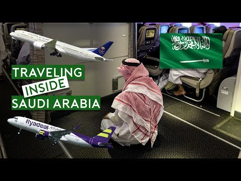 Traveling Inside Saudi Arabia - Saudia B787 and LCC Flyadeal ترجمة عربية