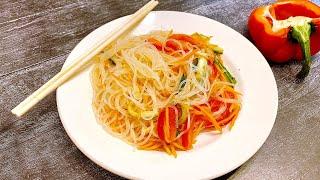 Невероятно БЫСТРЫЙ и вкусный рецепт - ФУНЧОЗА с овощами по-Корейски