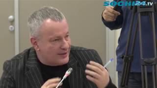 «Сочинский деловой клуб»: где находятся исторические границы Сочи?