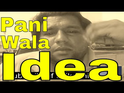 small business in Pakistan ( pani wala idea )