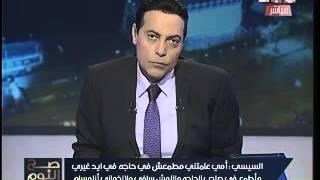 بالفيديو| محمد الباز: لقاء السيسي حمل رسالة بأن