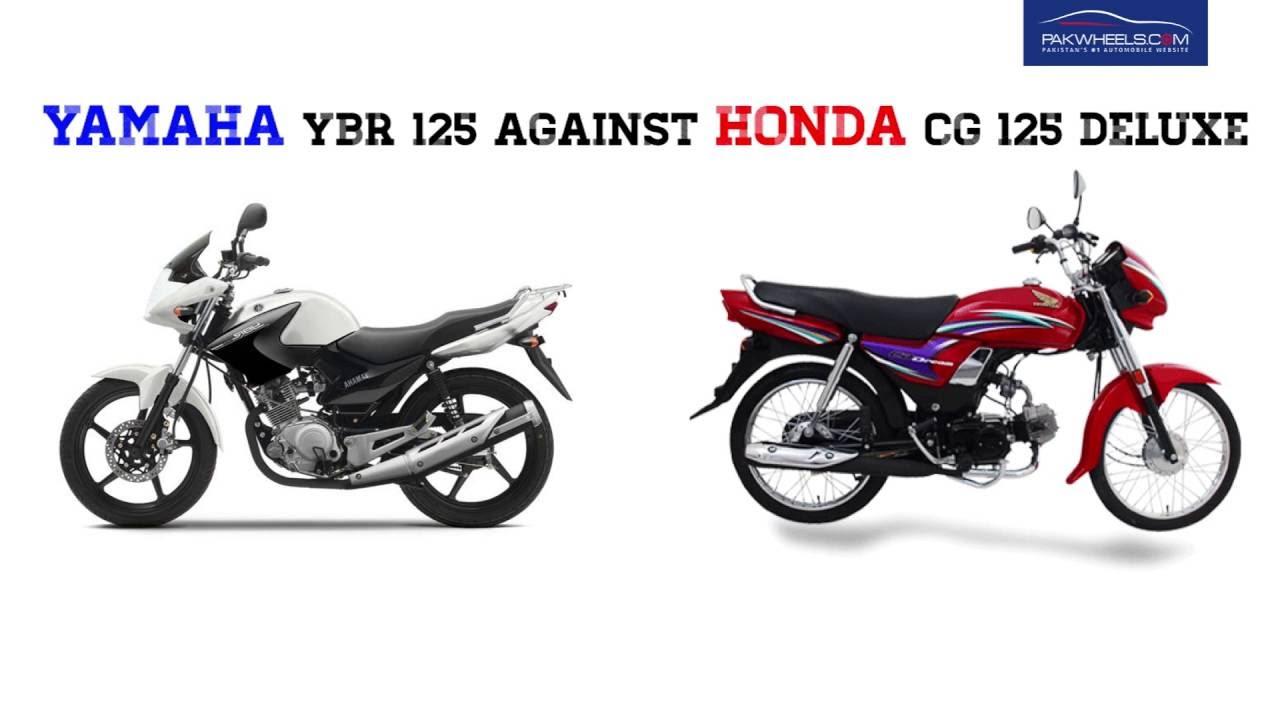 Yamaha YBR125 vs Honda Deluxe 125 | Price, Specs & Features ...