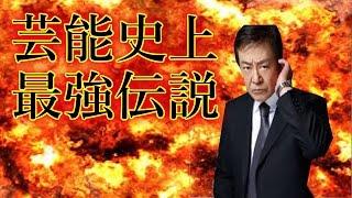 【衝撃】渡瀬恒彦の「喧嘩最強伝説」起こると誰にも止められなかった 俳...