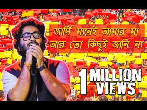 Eksho Bochor Dhorey by Arijit Singh - OFFICIAL VIDEO - East Bengal New Song