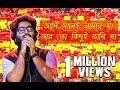 Eksho Bochor Dhorey by Arijit Singh - OFFICIAL VIDEO - - East Bengal Ultras | Bangal Brigade TV