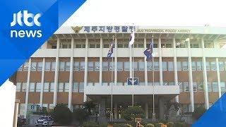"""""""마스크 수십만 장 있다""""…판매 사기 30대 중국인 구속 / JTBC News"""