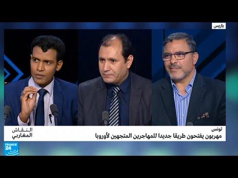 تونس.. مهربون يفتحون طريقا جديدا للمهاجرين المتجهين لأوروبا  - نشر قبل 23 ساعة