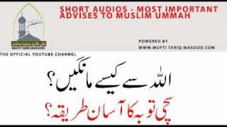 Sachi Tauba ka Asan Tareqa - Mufti Tariq Masood