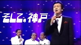 紅白 前川清 再生リスト https://www.youtube.com/playlist?list=PLaPsP...