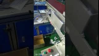 외부 Earloop 용접 안면 마스크 자동 제작 기계 …