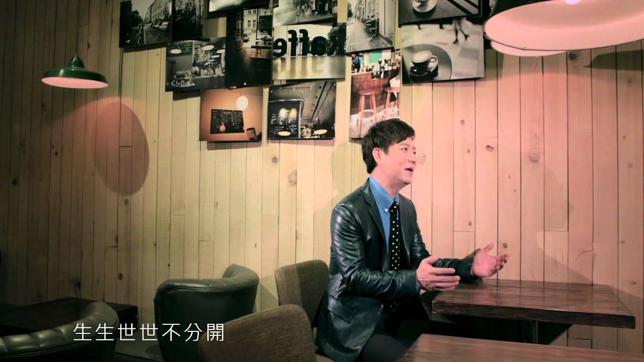 【首播】喬幼VS陳隨意-山頂的春天(官方完整版MV) HD