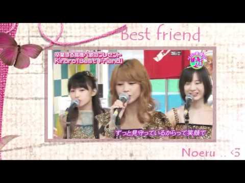 【Anais】 『Best Friend』 (Short ver.)
