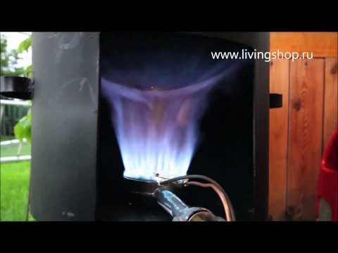 Как работает газовая горелка WOLMEX CGS 20R1