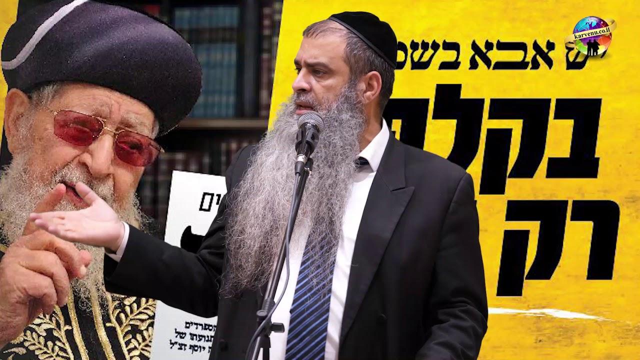 הרב רפאל זר HD | בחירות 2019 - לפיד וגנץ אומרים לא למדינה יהודית - אנו נוכיח שעם ישראל רוצה ביהדות!