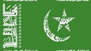 (Khuda Di Rehmat, Shaha JI Di Nazre) SILSILA IDREESIA & SARKAR JI 381