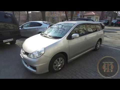 Nissan Wingroad 15S 2014