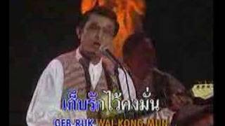 Video Classic Thai Song #4 download MP3, 3GP, MP4, WEBM, AVI, FLV Juli 2018